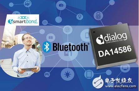 DA14586:业内最先支持蓝牙5.0标准的SoC之一