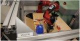 加州大学科学家推出针对婴儿的智能机器人玩具 探索...