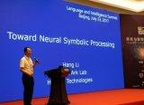 自然语言对话领域的现状与未来展望