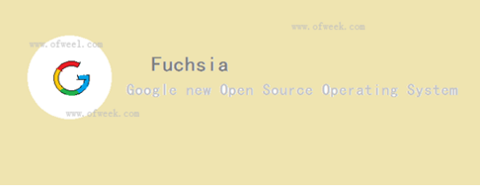 Android遇麻烦,或将被谷歌新系统Fuchsia替代