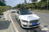 景驰科技无人驾驶汽车计划年底商用