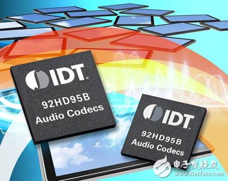 IDT 最新的创新音频技术,超低功耗高清音频解码器
