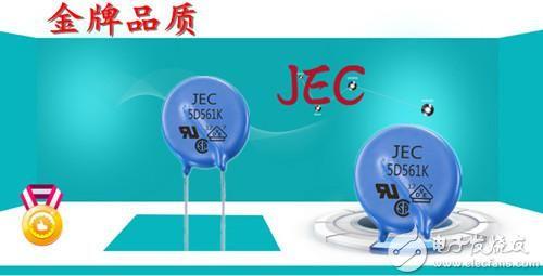 JEC压敏电阻有几种脚距