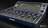 McDSP发布NR800实时降噪处理器_适用于音...
