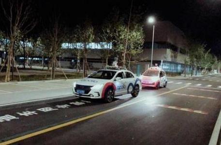 探讨自动驾驶汽车路测相关问题