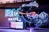 吉利BMA模块化架构:国内首个由自主品牌发布的模块化架构