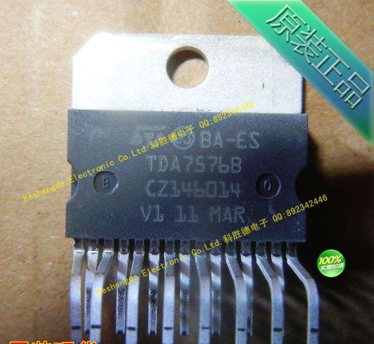 TDA7576B音频放大器特点及优势介绍
