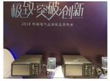 吹田电气推出S系列功率分析仪,可对各种应用系统进...