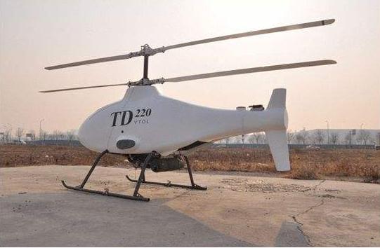 空天飞机以及载重无人机开始研发,弥补大陆军工集团的空缺