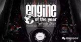 特斯拉再创历史 电动机入围国际发动机大奖