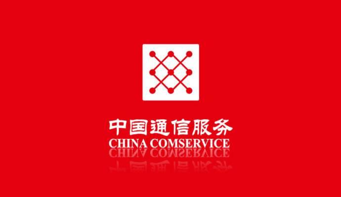 """中国通信产业一个""""巨无霸""""企业正式诞生,5G带来新机遇"""