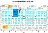 第十届深圳国际物联网博览会即将开幕 物联网人不可不去的盛会