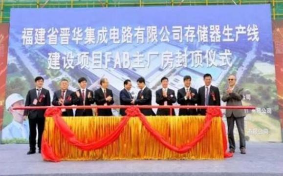 美光告福建晋华盗用技术,阻止中国开发自有的DRA...