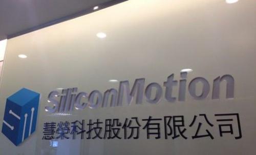 慧荣推出全球首款支持Micron新型16nm TLC NAND的SSD控制器