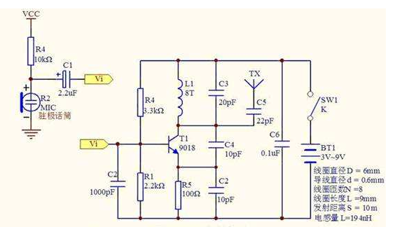 转发器对音频的作用及电路原理