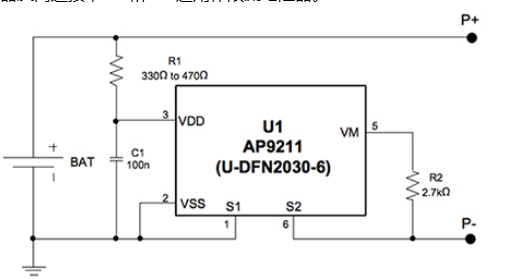 如何为单芯锂离子电池组提供精简的保护
