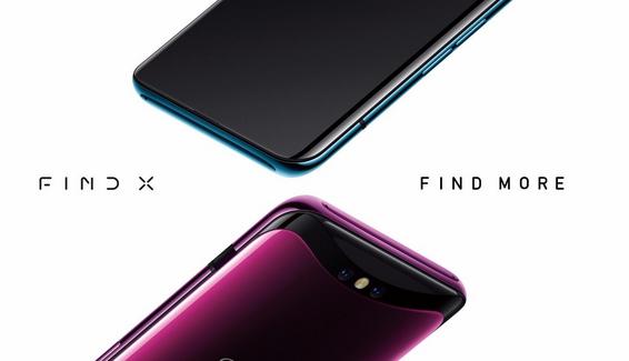 三星即将发布首款折叠屏手机