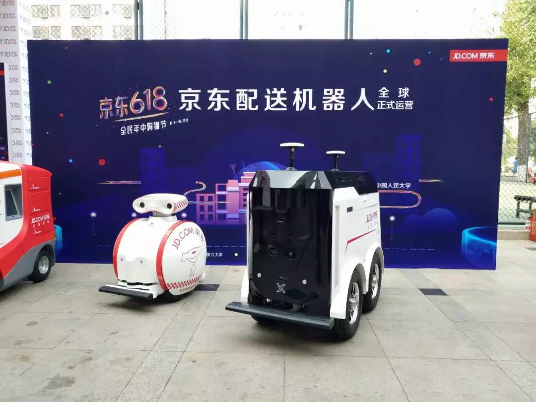 互联网大厂、初创、车企,中国无人驾驶谁将称霸群雄?