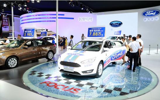 激烈的竞争下长安汽车净利润骤降,长安福特究竟该如何才能自救?