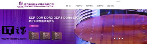 紫光国微DDR4内存芯片年底就可推向市场,未来会...