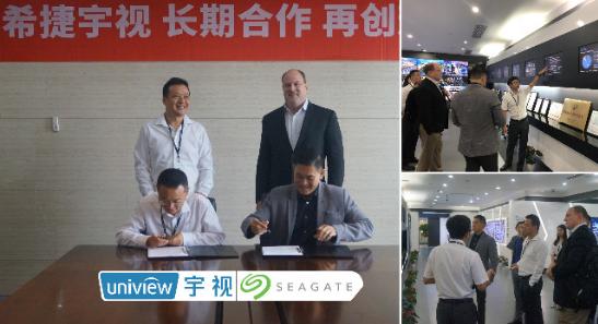 希捷和宇视签署战略合作伙伴协议,中美老工程师共同破解AI存储之谜