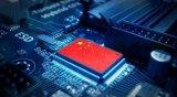 中国集成电路发展快速增长却严重依赖进口