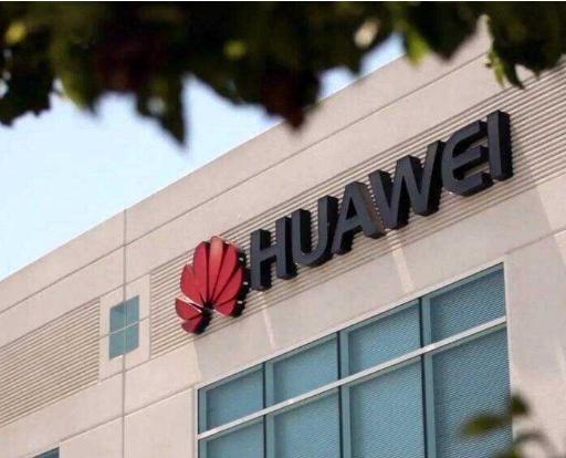 华为将于明年6月推出首款5G智能手机