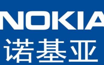 诺基亚X5以性价比与中国手机竞争,真的能成功吗?