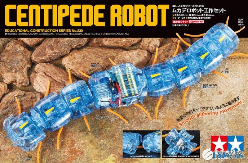 日本科学家推出一款蜈蚣机器人教具,可完美的仿蜈蚣进行爬行动作