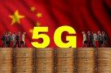 欧洲频谱拍卖盛行 我国应尽快明确5G频谱划分