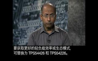 适用于Xilinx新型FPGA的电源解决方案(3)