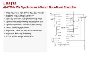 LM5175的宽输入范围介绍