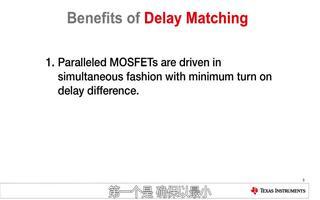 栅极驱动器的延迟匹配性能介绍