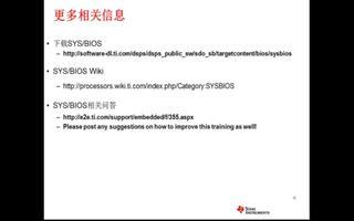 SYS BIOS简介:如何软件中断?