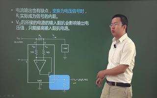 电流检测放大器的概念及特点,如何进行检测?