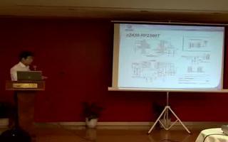 CC2500如何实现无线数据传输?(2)