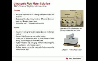 超聲波水表的系統方案介紹