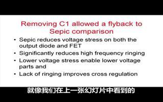SEPIC转换器的性能介绍
