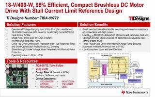 TI 手持式吸尘器应用参考设计及注意事项