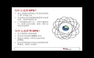 无线连接的解决方案(2)