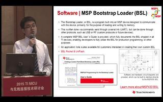 MSP430开发软件的演示过程