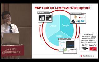 MSP430軟件與開發板有何特點?