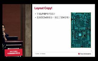 SimpleLink WiFi CC3100/CC3200解决方案(3)