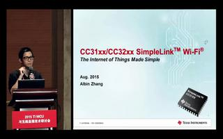 SimpleLink WiFi CC3100/CC3200解决方案(1)