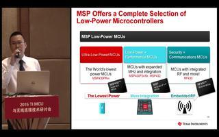 MSP430与MSP432的性能比较(1)