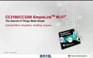 关于TI SimpleLink™ Wi-Fi解决...
