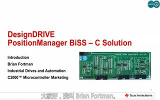 DesignDRIVE软件:关于位置管理器BiSS-C的介绍
