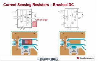 集成式的电流感应器在刷式直流电机驱动器中的作用