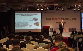 DLP技术在显示领域的应用与系统解决方案介绍