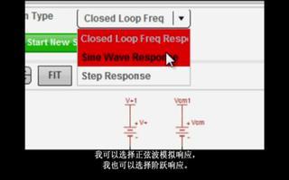 关于WEBENCH® 滤波设计器的特点及应用介绍